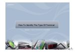 How To Identify The Type Of Terminal - Maxatec
