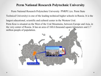 Perm National Research Polytechnic University