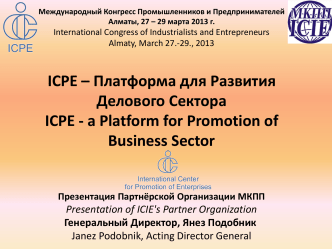 International Congress of Industrialists and Entrepreneurs